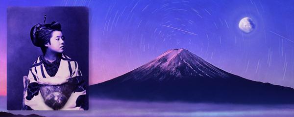 Miko No Himitsu - The Past
